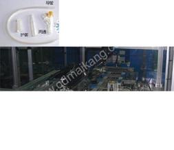三通导管组装机设备